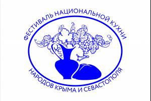 Cостоится V Фестиваль национальной кухни народов Крыма и Севастополя