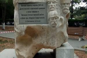 Открытие памятника воинам 345-ой стрелковой дивизии в городе Севастополе