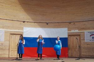 Севастополь отметил день народного единства