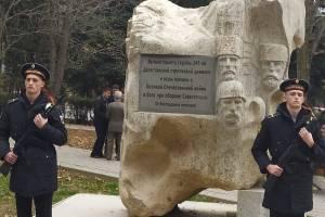 Открытие памятника 345-ой стрелковой дивизии